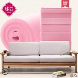 【原廠店鋪】客製50D高密度海綿  泡棉訂製 沙發墊子 定做加硬加厚布藝飄窗墊 紅木坐墊實木