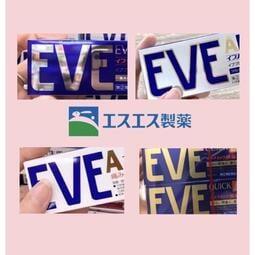 🌟 現貨 EVE 下單即出✔️(日本代購) EVE小舖 系列 白兔製藥 白兔牌 SS製藥 白兔 藍兔 銀兔 金兔