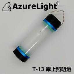 防水照明燈 夜潛岸上燈 指引燈 露營燈
