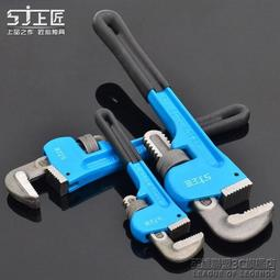 上匠美式重型管子鉗水管鉗圓管鉗安裝鉗手虎鉗管子扳手工具