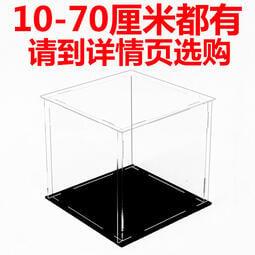 【24小時出貨 多種尺寸】可定制透明壓克力展示盒動漫手辦高樂積木911收納模型盒