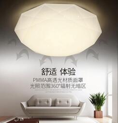 led吸頂燈簡約現代壹米客廳書房滿天星空鉆石臥室頂燈具